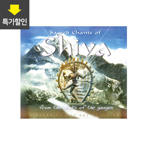[특가할인15%] SACRED CHANTS OF SHIVA: FROM THE BANKS OF THE GANGES (신성한 시바 찬트)